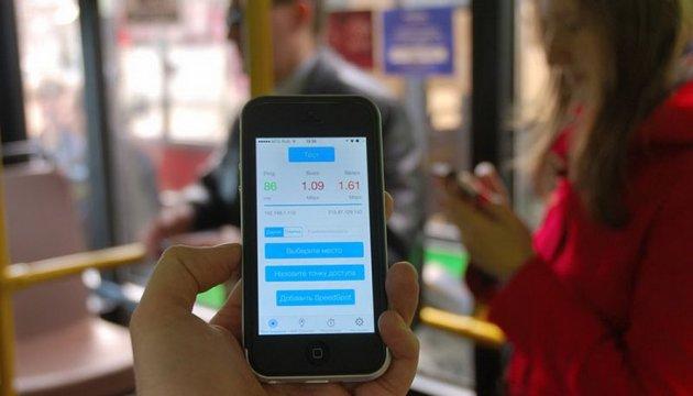 В киевском транспорте запустили бесплатный Wi-Fi