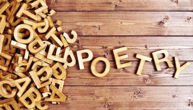 Книжковий Арсенал: топ-15 поетичних збірок