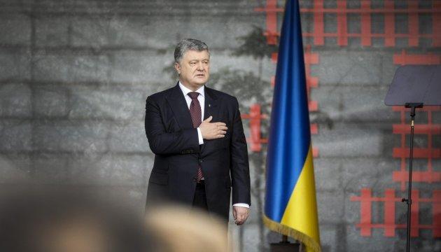 Poroshenko: La misión de paz de la ONU debería ser el primer paso hacia la paz en Donbás