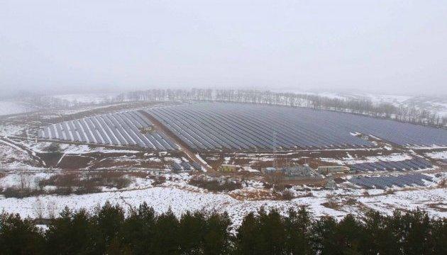 Amobi Capital, Helios Royal Energy to build solar power farms in Ukraine