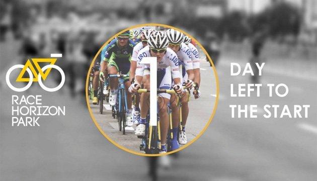 У Києві три дні триватимуть міжнародні змагання з велосипедного спорту на шосе