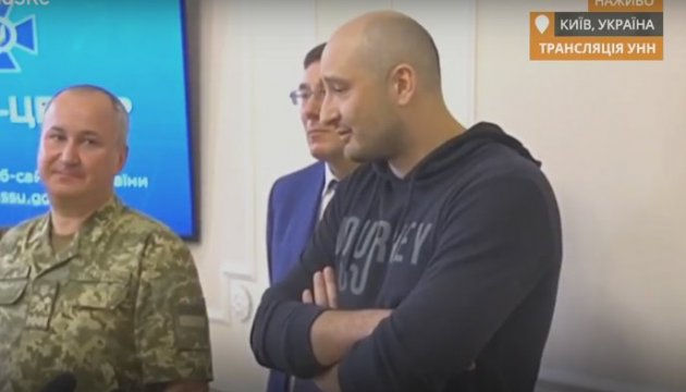 Arkadi Babtschenko ist am Leben