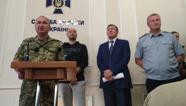 Killer sollte Arkadi Babtschenko für 30.000 Dollar töten