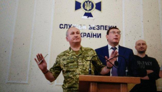 Mord an Arkadi Babtschenko inszeniert, Killer festgenommen