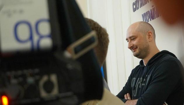 Poroshenko instruye garantizar la seguridad de Bábchenko y su familia