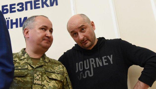 SBU-Chef Hryzak: Russische Geheimdienste planten Tötungen von 30 Personen in der Ukraine