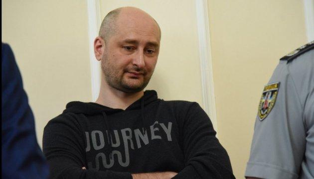 Суд отпустил из-под стражи подозреваемого в деле Бабченко
