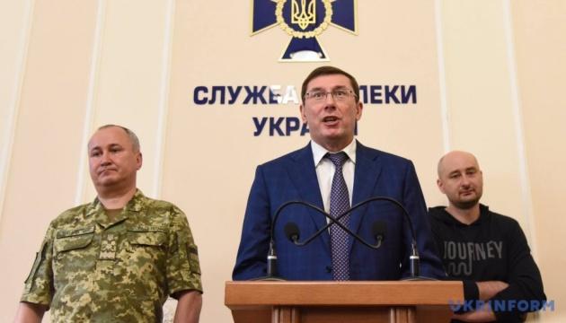 Луценко заявил, что ГПУ закроет дело в отношении Захарченко