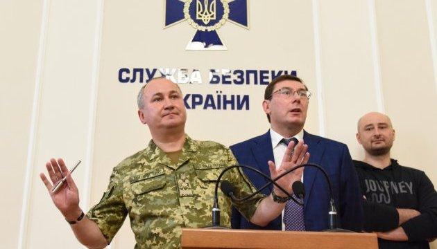 Луценко і Грицак зустрінуться з послами G7 у справі Бабченка