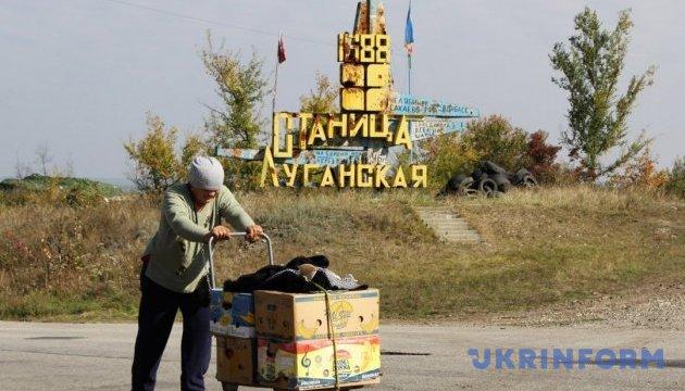 Ukrainian side completes dismantling of fortifications in Stanytsia Luhanska