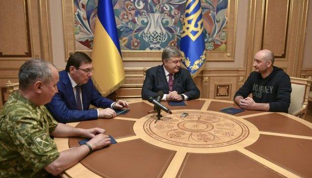 Порошенко на встрече с Бабченко: Мы научились защищать страну и ее граждан