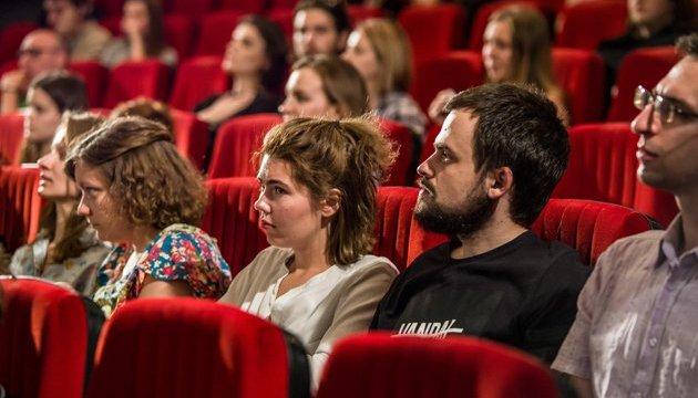 Близько 200 фільмів: оголосили програму ювілейної «Молодості»