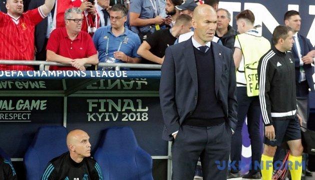 Зидан покинул пост главного тренера «Реала»