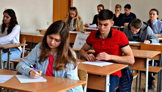 Одинадцять вишів Донеччини запросили абітурієнтів з окупованих територій