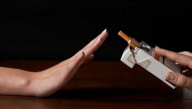 Супрун розповіла про шкоду куріння та порадила, як запобігти