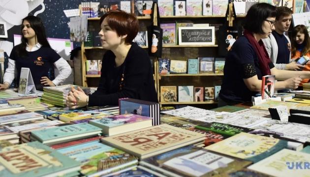 «Книжковий Арсенал» визнали найкращим літературним фестивалем року