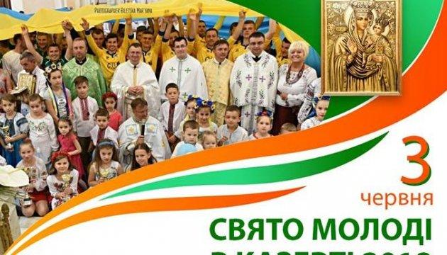 На святі української молоді в Італії зберуть кошти для дітей-сиріт з Донбасу