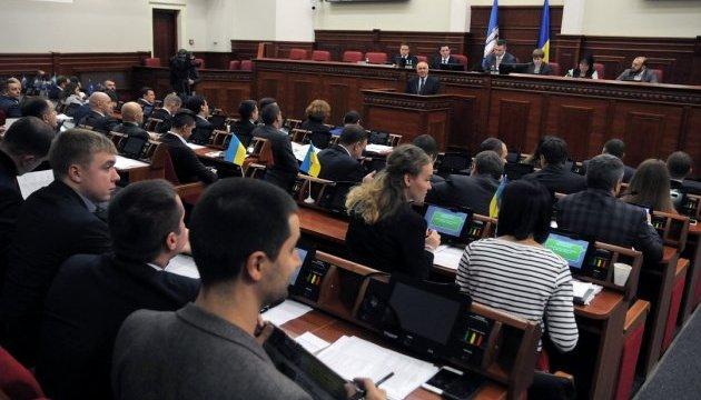 Всі місцеві ради погодили проєкт землеустрою столиці - КМДА