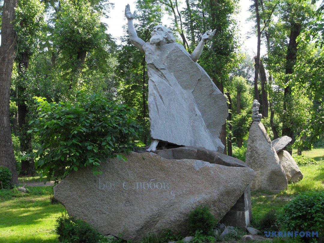 Центральна фігура парку пророк Мойсей