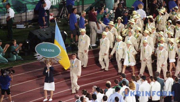 Украинские спортсмены на открытии XXVI Олимпийских игр в Атланте. США, июль 1996 года. Фото Валерия Соловьева. Из фондов Укринформа