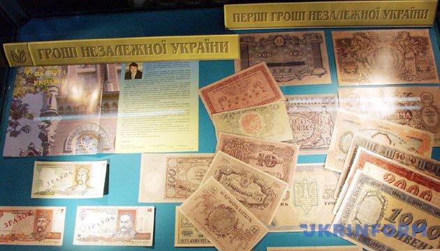Гривны двух образцов (из музея Банкнотно-монетного двора Нацбанка Украины). Из фондов Укринформа