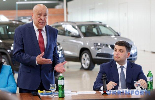 Геннадій Москаль, Володимир Гройсман