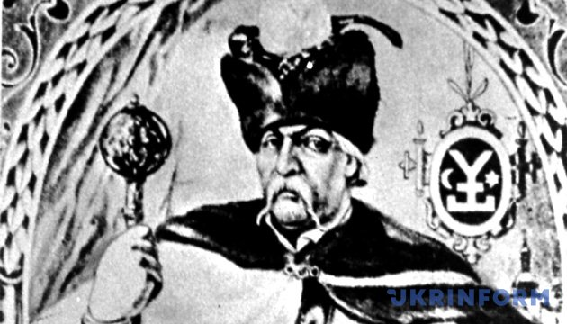 Гетман Украины Иван Мазепа. Репродукция из фондов Укринформа