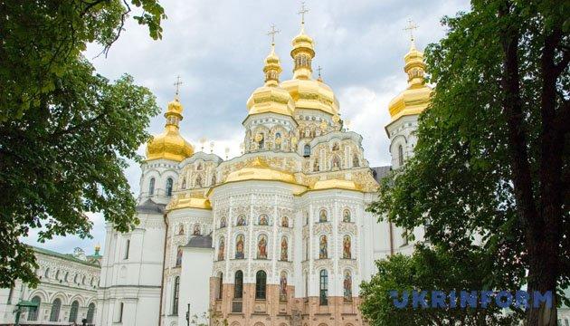 Успенський собор. Київ. Фото з архіву Укрінформу