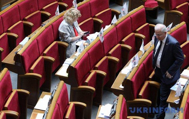 Україна втратить міжнародну допомогу, якщо не узгодить закон про антикорупційний суд з МВФ