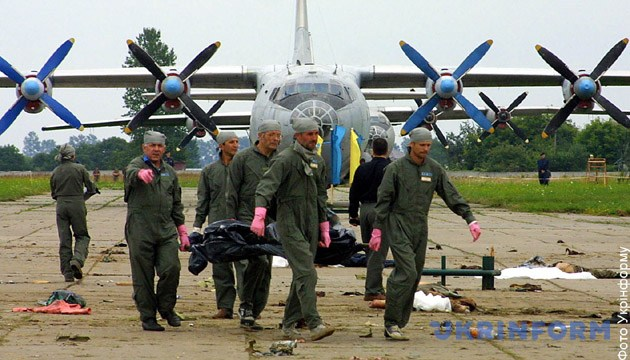 На фото: Скнилівська трагедія забрала 77 людських життів. /Фото з архіву Укрінформу.