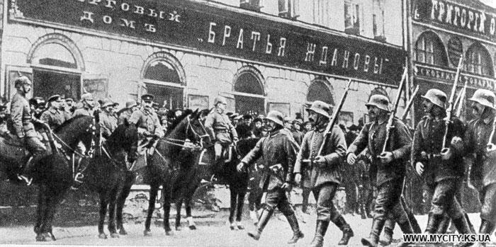 Німецькі війська на вулицях Києва. 1918 рік