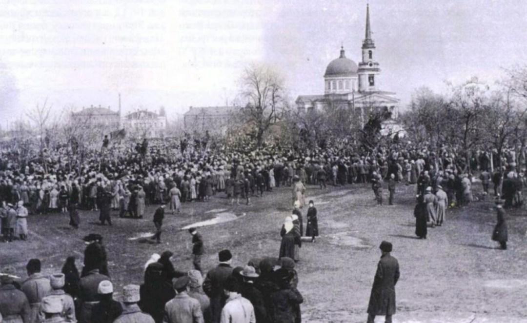 Катеринослав на початку 1918 року