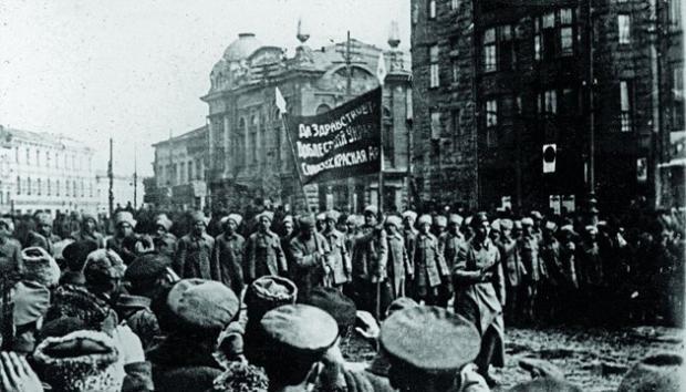 Харків 1918 року