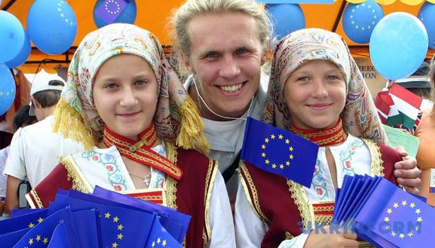 Святкування Дня Європи в Україні. Фото: Укрінформ