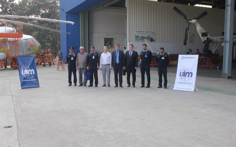 В січні 2018 року ДП ДГЗІФ «Укрінмаш» разом з ДП «Авіакон» відкрили новий сервісний центр з ремонту гелікоптерів Мі-8/Мі-17 у Народній Республіці Бангладеш