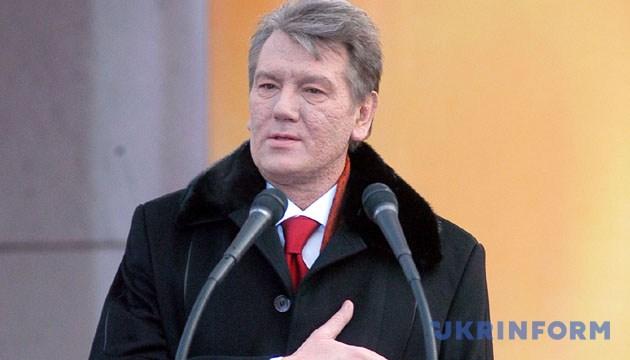 На фото: Віктор Ющенко під час виступу на Майдані Незалежності. - Зйомка 23 січня 2005 року. Київ. Фото Укрінформ.