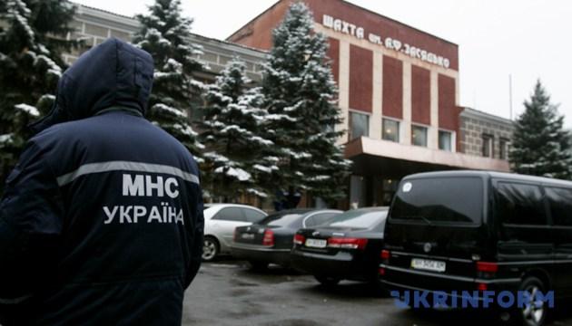 Біля шахти ім.Засядька. /НМ/. Фото: Укрінформ