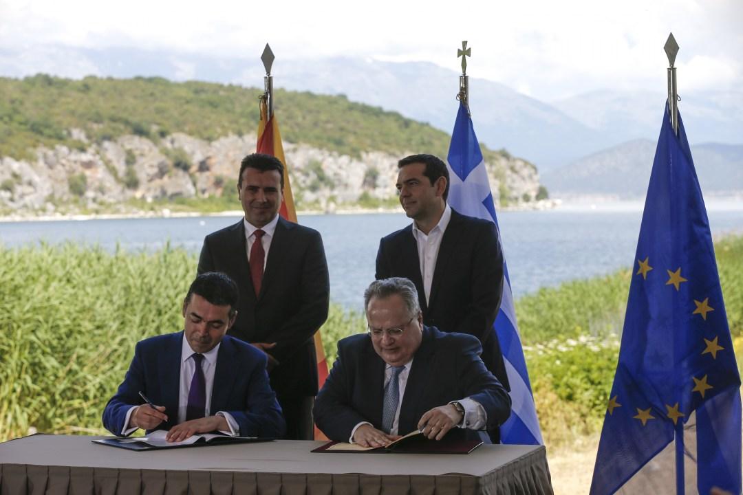 Македонія і Греція підписали угоду про перейменування