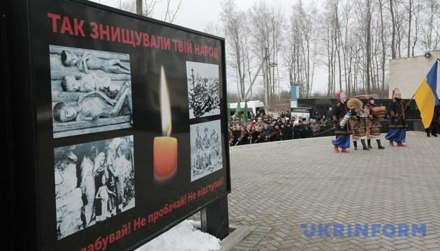 Апеляційний суд визнав Голодомор геноцидом українського народу. Фото: Укрінформ