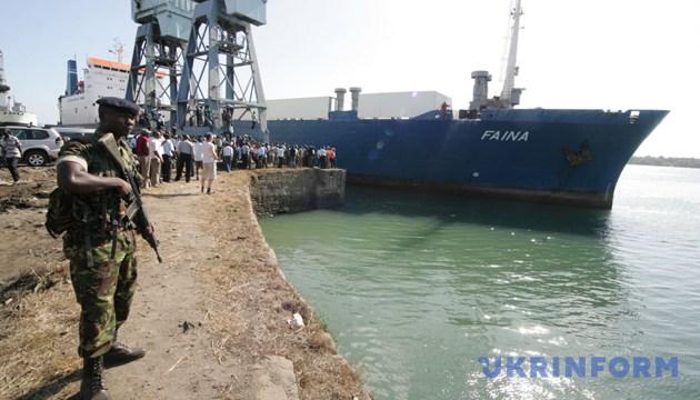 Українське судно