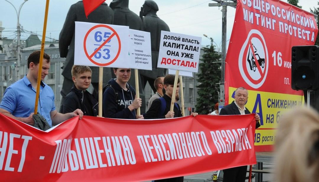 Мітинг комітету «Пенсіонери - за гідне життя!» у Новосибірську. 16 червня 2018 року // Фото: Коммерсант