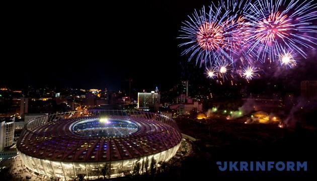 НСК «Олімпійський» з висоти пташиного польоту під час урочистої церемонії відкриття, Київ, 8 жовтня 2011 року. Фото: Укрінформ