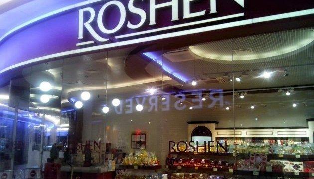 Вітрина одного з магазинів компанії Roshen. Фото: Укрінформ