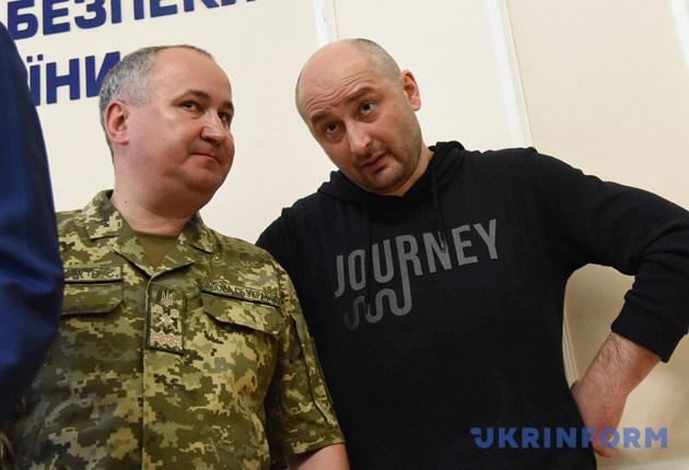 Василий Грицак и Аркадий Бабченко