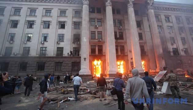 Палаючий Будинок профспілок. Одеса, 2 травня 2014 року