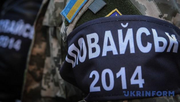 Українські військові вшановують пам'ять загиблих під Іловайськом