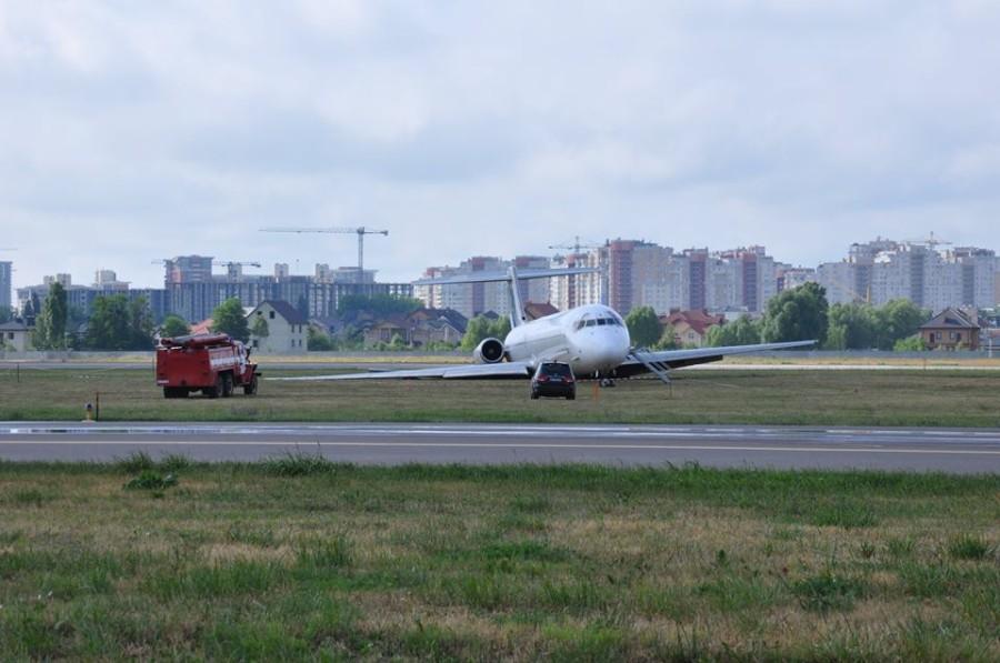 Аварійна посадка рейсу 4406 Анталія-Київ UR-CPR авіакомпанії Bravo (14 червня 2018 року)