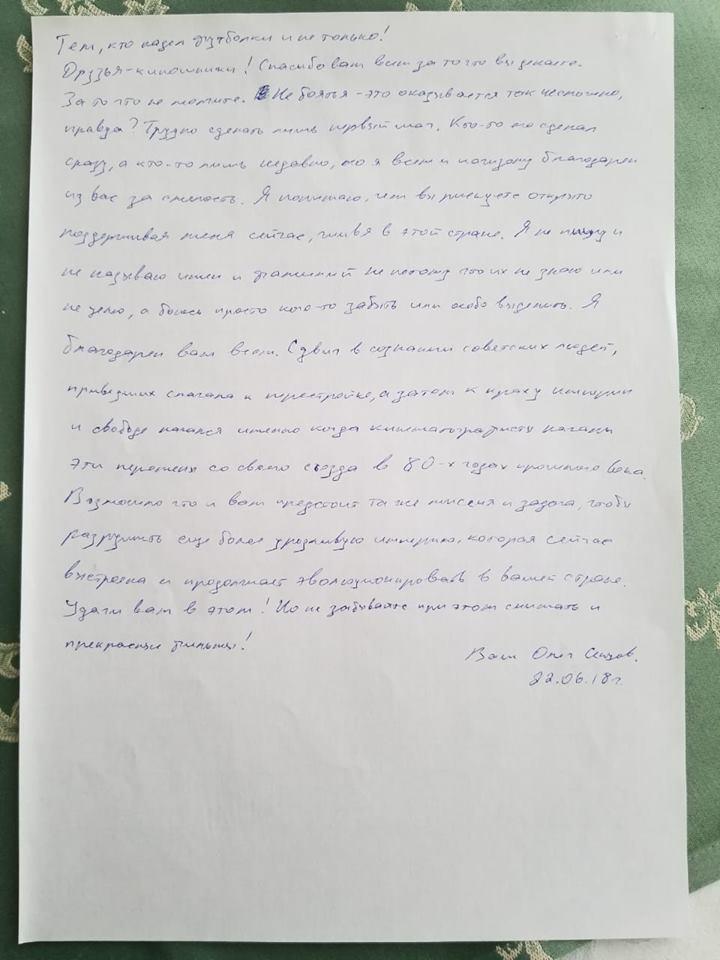 Prisonniers politiques en Russie 1529732923-8986