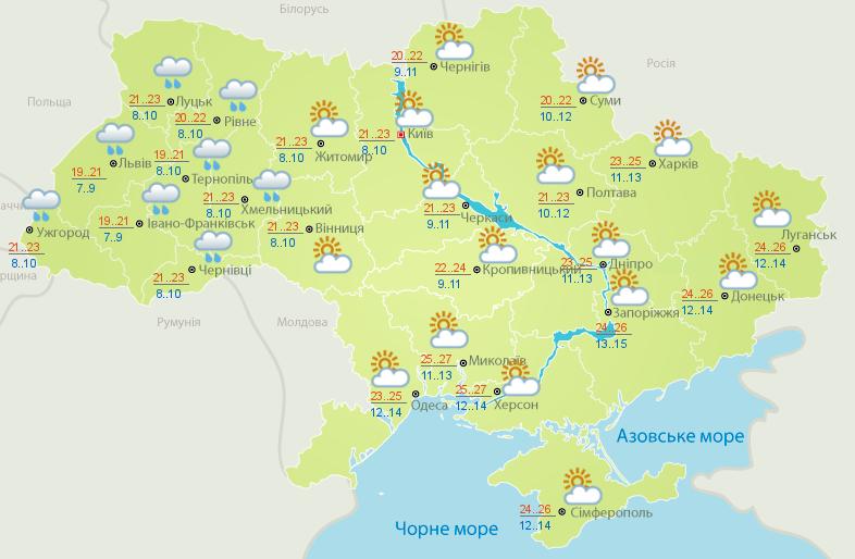 Карта: Укргідрометцентр