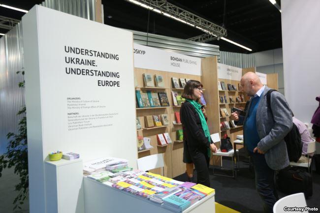 Український стенд на Франкфуртській книжковій  виставці 2017 року
